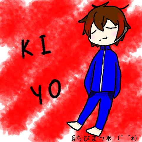 kyさんの画像(プリ画像)
