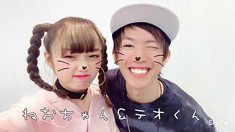 ねおちゃん&テオくんの画像(プリ画像)