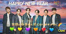HAPPY NEW YEAR 2021の画像(森田剛に関連した画像)