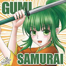 GUMI侍の画像(プリ画像)