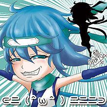 ラピス忍者⊂二二二( ^ω^)二⊃の画像(プリ画像)