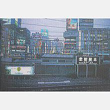 ◎     ☁︎の画像(プリ画像)