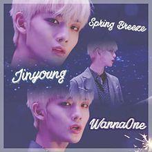 WannaOne♡♡の画像(#ミンヒョンに関連した画像)