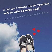 恋愛の画像(もやもやに関連した画像)