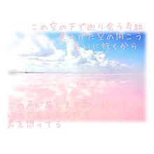 恋する乙女への画像(空に関連した画像)