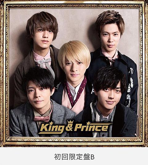 King & Prince アルバム ジャケ写の画像(プリ画像)