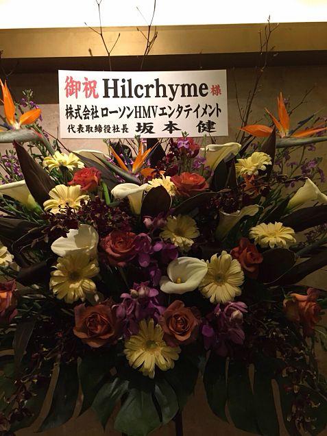 REVIVAL名古屋公演の画像(プリ画像)