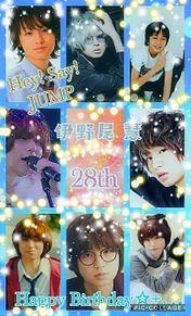 伊野尾 慧      Happy Birthday☆+。:.゚