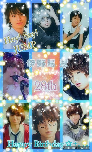 伊野尾 慧      Happy Birthday☆+。:.゚の画像(プリ画像)