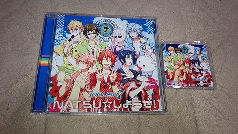 NATSU☆しようぜ!の画像(プリ画像)