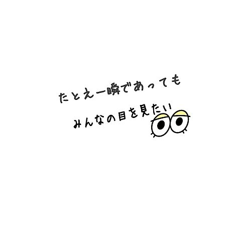 増田貴久の画像 プリ画像