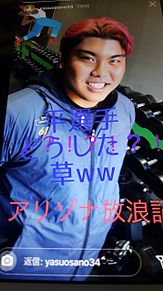 埼玉西武ライオンズの画像(西武ライオンズに関連した画像)