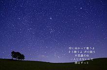 Beautifuldays/嵐の画像(プリ画像)