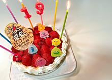キスマイケーキの画像(二階堂高嗣に関連した画像)