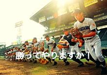 野球が大好きです!の画像(プリ画像)