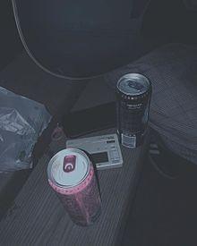 酒酒酒の画像(社会に関連した画像)