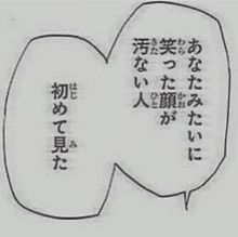 漫画の画像(ときめきに死すに関連した画像)