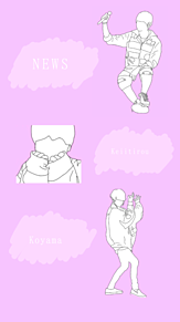 小山慶一郎の画像(貴久に関連した画像)
