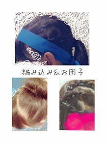 髪型 ♡の画像(プリ画像)