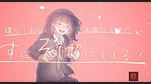 小さな恋のうた プリ画像