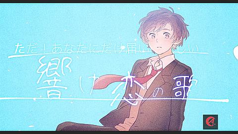 小さな恋のうたの画像(プリ画像)
