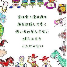 SEKAI NO OWARI   RPGの画像(プリ画像)