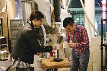 COFFEE Meister  TETSUYAの画像(COFFEEに関連した画像)
