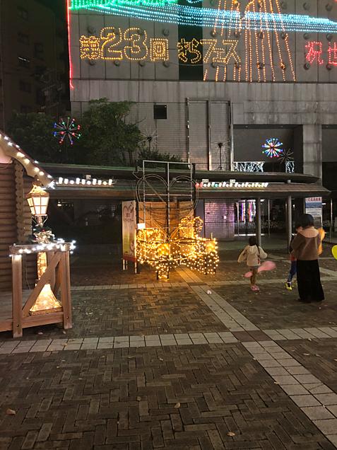 長崎県佐世保市の島瀬公園のイルミネーションですの画像(プリ画像)