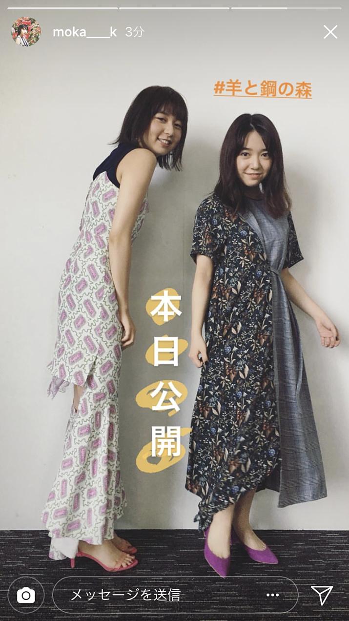 上 白石 萌 音 インスタ ライブ