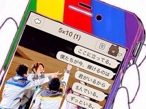 5×10@スマホの画像(プリ画像)