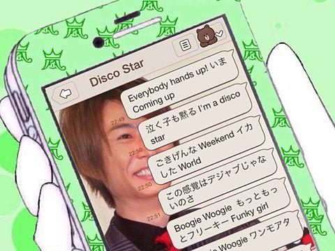 Disco Star@スマホの画像(プリ画像)