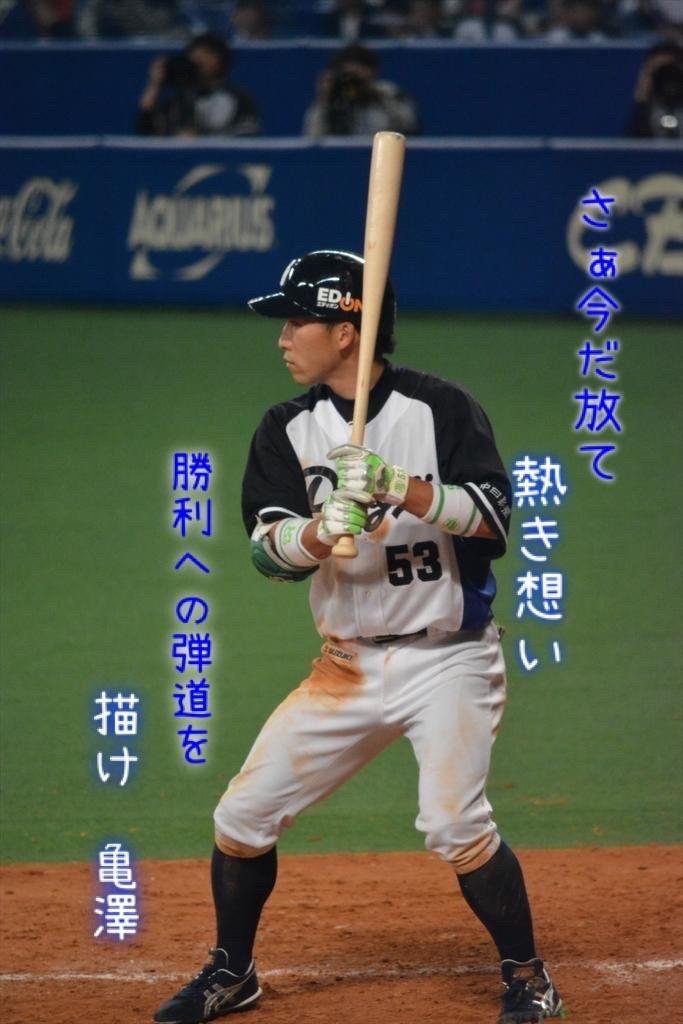 亀澤恭平の画像 p1_3