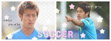 り く え す と  。の画像(サッカー日本に関連した画像)