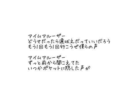 米津玄師さん / LOSERの画像 プリ画像