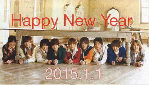 Hey!Say!JUMP Happy New Yearの画像(プリ画像)