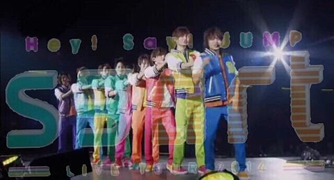 Hey!Say!JUMP smartの画像(プリ画像)