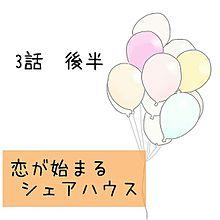 2年生☆の画像(プリ画像)