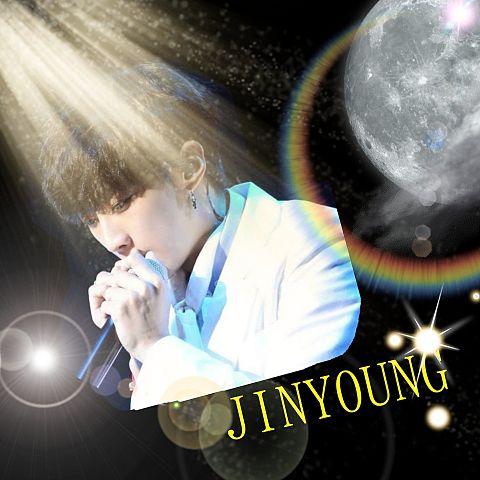 B1A4  JINYOUNGの画像(プリ画像)