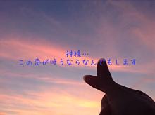背景がよすぎる✨の画像(#片想いに関連した画像)