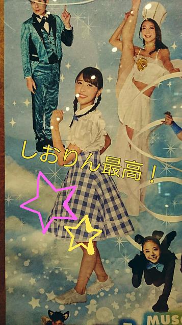 サムライロックオーケストラ〜オズの魔法使い〜の画像(プリ画像)
