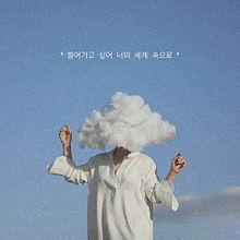 """歌詞画 """"ENHYPEN - Let Me In""""  翻訳は詳細の画像(Meに関連した画像)"""