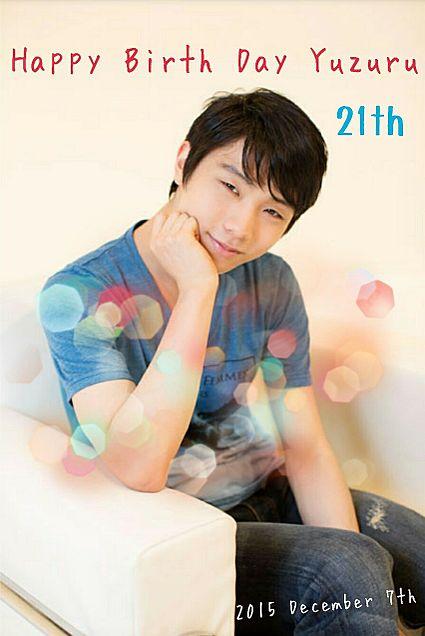 Happy Birth Day Yuzuru♡の画像(プリ画像)