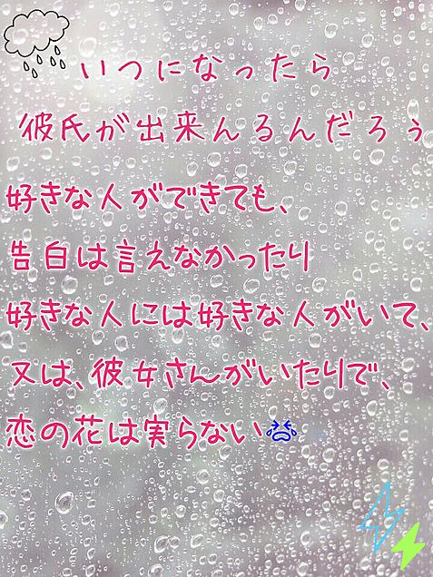 (⸝⸝o̴̶̷᷄ ·̭ o̴̶̷̥᷅⸝⸝)泣きの画像(プリ画像)