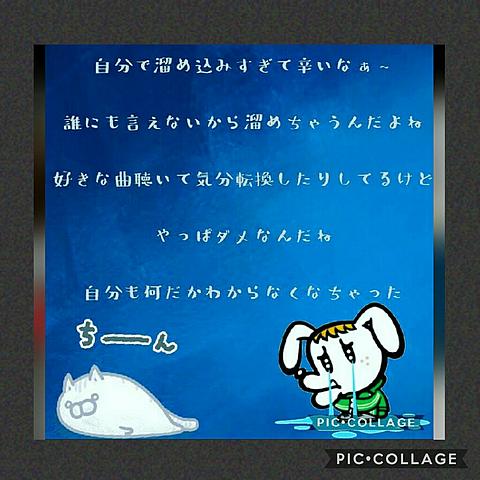 悩んでます💦の画像(プリ画像)