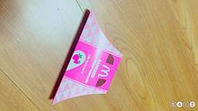 三角チョコパイの画像(プリ画像)