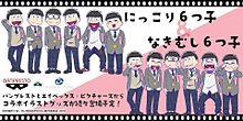 えいがのおそ松さんの画像(カラ松に関連した画像)