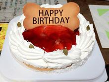 愛犬の、ケーキ プリ画像