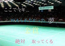 マーチングの画像(全日本に関連した画像)