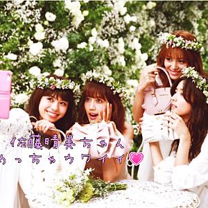 Flower兼E-girlsの佐藤晴美ちゃんの画像(プリ画像)