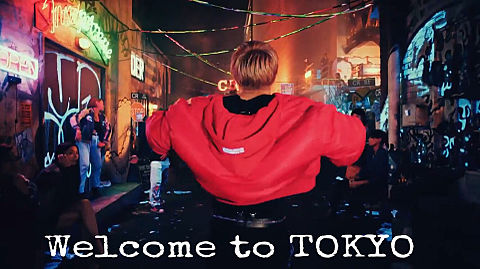 Welcome to TOKYOの画像(プリ画像)